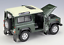 Welly-1-24-Land-Rover-Defender-Diecast-Model-SUV-Car-Green-NEW-IN-BOX thumbnail 3