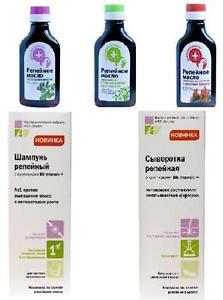 Klettenwurzelol-Radice-Di-Bardana-Capello-Olio-Olio-Per-Capelli-Siero-Shampoo