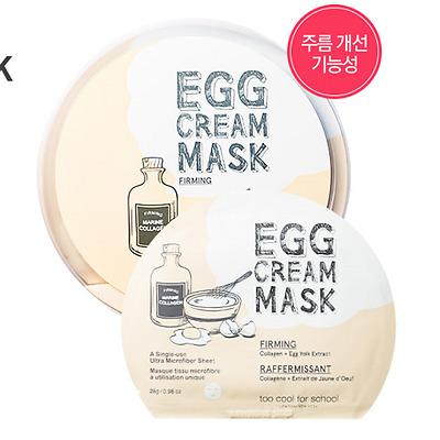 [TOO COOL FOR SCHOOL] Egg Cream Mask (3kinds) / Korea Cosmetic