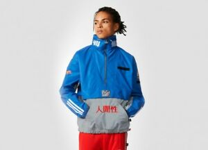 41a1146beade Image is loading ADIDAS-HUMAN-RACE-PHARRELL-WILLIAMS-3M-JACKET-REFLECTIVE-