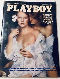 Playboy-Magazine-October-1975-Back-Issue-Vintage-w-o-Centerfold