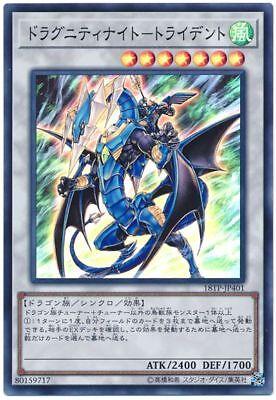 Dragunity Knight M//NM Yugioh Trident HA04-EN028 Secret Unlimited Edition