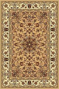 Teppich-Standard-Samir-beige-klassisch-120x170-150x250-200x300-cm-ua
