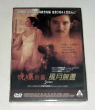 "Mario Maurer ""Jan Dara: The Finale"" Nishino Sho 2013 Thailand Drama Region 3 DVD"