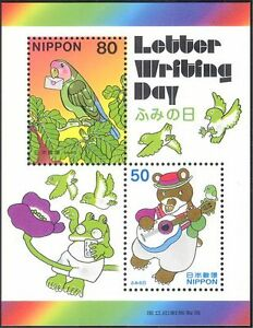 Japan-2003-Letter-Writing-Day-Parrot-Bear-Frog-Guitar-Birds-Animals-2v-m-s-s5010