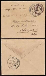 BURMA-KG5-INDIA-STATIONERY-1935-to-THONGWE-YANGON
