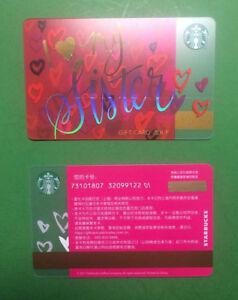 Cs1719 2017 China Starbucks Coffee I Love My Sister Gift Card 100
