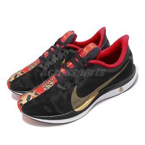 Bv6656 Año 016 Pegasus Zapatillas Nike Zoom Hombre Turbo Zapatos Nuevo Cny Chino 35 6qPXSwq