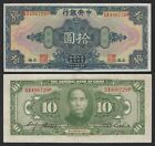 China - 10 Dollars 1928 Pick 197d MBC- = VF-