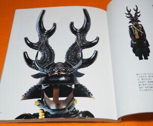 Japanese-Samurai-Unusual-Armor-KABUTO-Sengoku-Period-Cool-Design-Book-1115