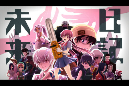 """Details about  /Future Diary Anime 24/"""" x 16/"""" Large Wall Poster Art Print Gift Decor"""