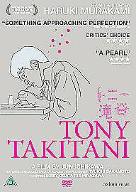 Tony Takitani (DVD, 2006)