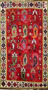 Paisley Geometric Gabbeh Kashkoli Wool Area Rug Hand-Knotted Tribal Carpet 4x6