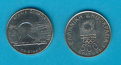 Athens 1896 The Stadium in Ancient Olympia Greek Coin 500 drachmas Olympic Games