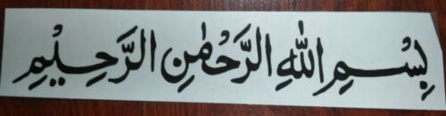 Muslim Islamic Bismillah Vinyl Sticker Door Window Glass Car Shop Tableside Wall