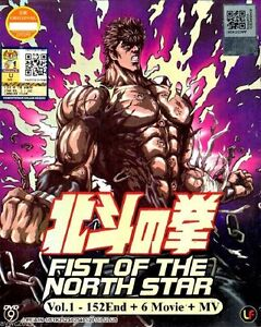 DVD-Fist-Of-The-North-Star-Complete-TV-Series-Vol1-152-End-6-Movies-MV-Anime