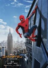 Spider-Man Homecoming Japanese Chirashi Mini Ad-Flyer Poster 2017