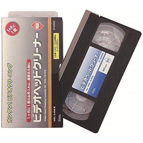 OHM Japan VHS Video Head Cleaning Cassette AV-M6026