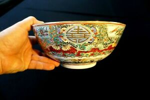 Stunning-Vintage-YT-Decorated-In-Hong-Kong-Famille-Rose-Large-Serving-Bowl