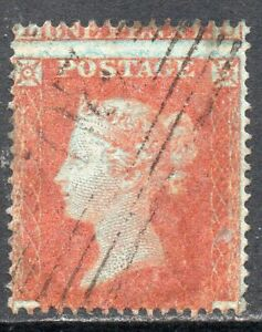 1854-Sg-17-1d-red-brown-Large-Misperf-Fine-Used