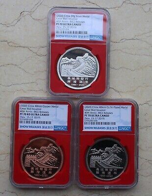 BICE, Beijing Coin Expo, Show Releases NGC PF70 China Silver Great Wall Medal