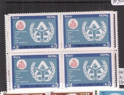 Nepal Sg 489-93 Blocks Of 4 Mnh 2ddx Nepal