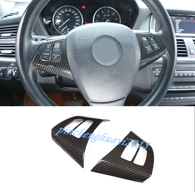 2PC Real Carbon Fiber Steering Wheel Button Trim Cover Fit For BMW X5 E70 08-13