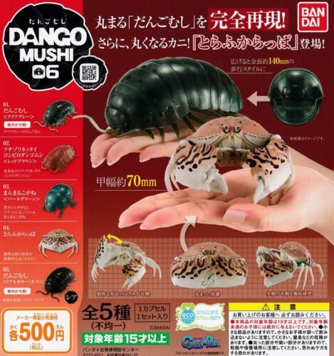 Bandai DANGOMUSHI06 Dumpling Gashapon 5 set mini figure capsule toys