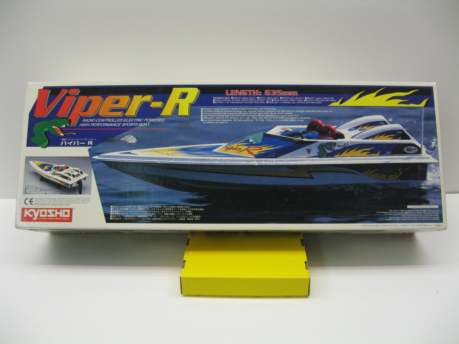 KYOSHO VIPER-R  RADIO CONTROLLED ELETTRIC POWErosso Lung.635mm Art.40751  varie dimensioni