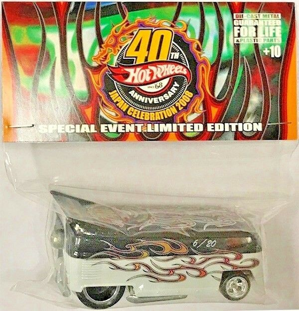Hot Wheels Voltaire Charity 2008 VW Bus Noir Blanc Exclusive Limited Edition