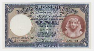 Egypt-Egyptian-1-Pound-1945-P22c-A-UNC-AU-Tutankhamen-Sphinx-Rare-Grade-Nixon