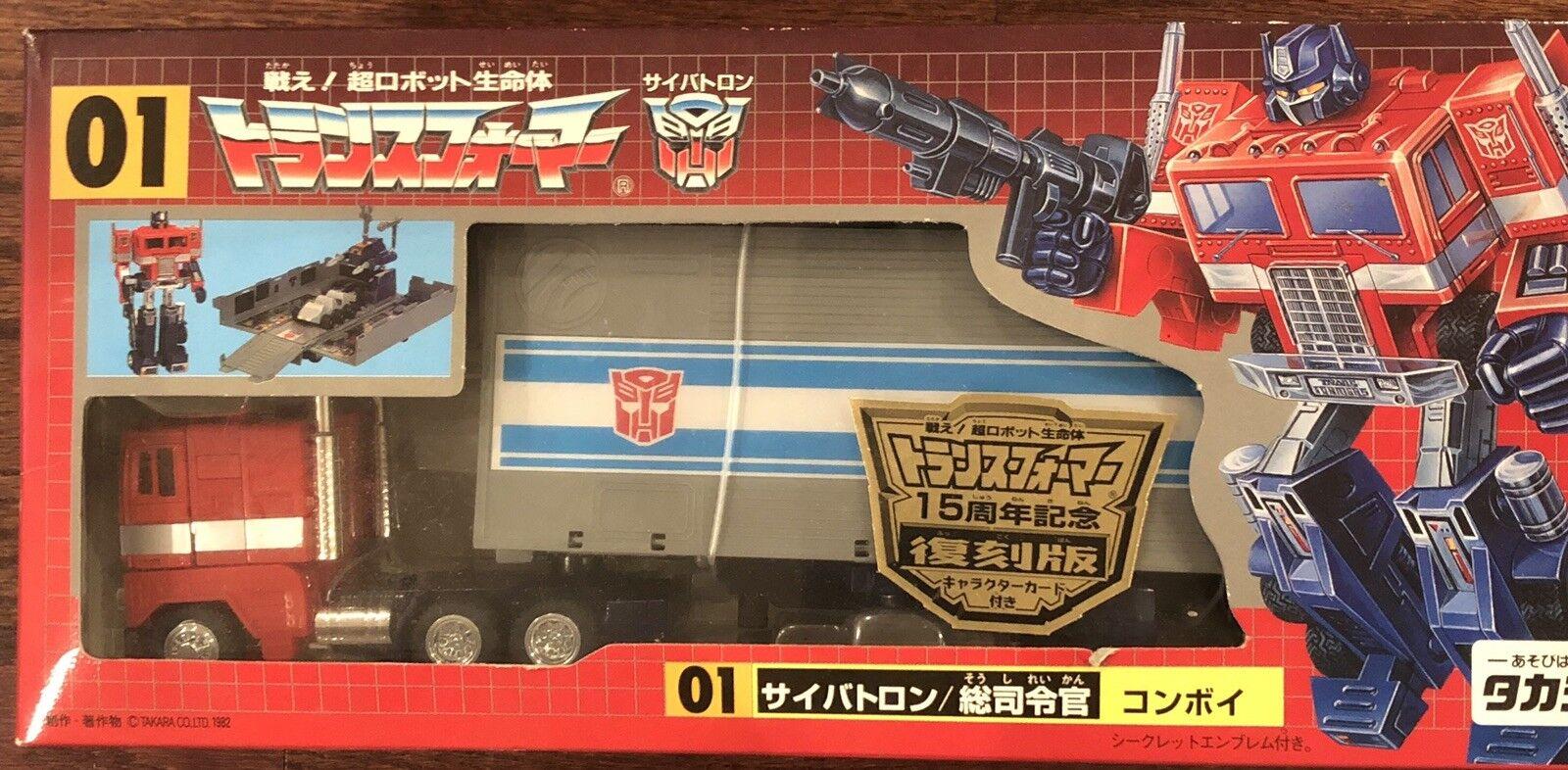 alto descuento Transformers Optimus Prime Hasbro japcon (Japón (Japón (Japón 2000) G1  Sellado  Original En Caja Sellada   lo último