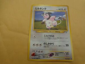 Excellent Condition Japanese Miltank No.241 Uncommon Pokemon Card