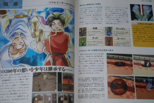 JAPAN Genso Suikoden GENSO SHINSHO #1 Art book w//Postcard