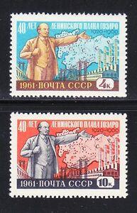 Soviet-Russia-1961-MNH-Sc-2427-2428-Mi-2451-2452-Vladimir-Lenin-Electrification