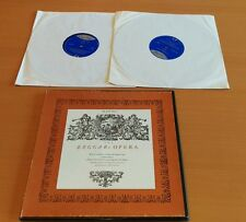 JOHN GAY  THE BEGGARS OPERA 2LP BOX SET RECORD CONCERT HALL GM-2292-A with book