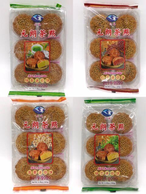 Moon Cake Festival 2020.New Mini Mooncake Chinese Yue Bing 中秋月饼 Mid Autumn Festival Cake Expired 2020