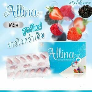 2 Allina Plus Aura Bright Premium Super Vitamin L-Gluta Coenzyme Q10 White Skin