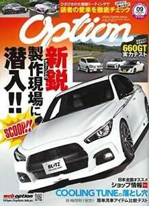 Option September 2020 Japanese Car Magazine JDM Custom ...