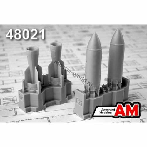 Advanced Modeling AMC48021 BETAB-500 concrete-piercing bombs 2qty. 1//48 resin