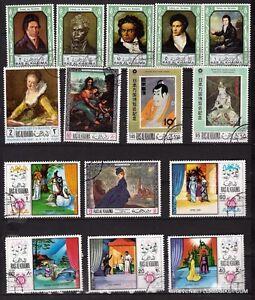 50t4 Ras El Khaima Portraits Tableaux, Asiatiques Et Opera 15 Timbres Obliteres