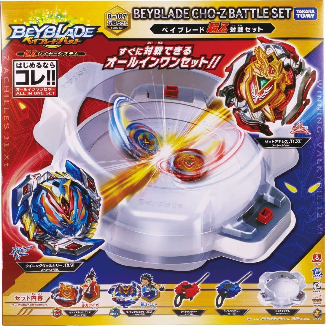 Beyblade Burst B-107 Beyblade Super Z Battle Set Japan Import