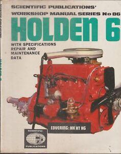 ONE-MOTOR-MANUEL-FOR-HOLDEN-6-HK-HT-HG
