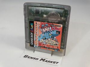 CROSS-HUNTER-X-HUNTER-NINTENDO-GAME-BOY-COLOR-GBC-e-ADVANCE-GBA-JAP-CGB-BC9J-JPN