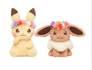 set of 2 Japan Pokemon Center Easter 2018 Flower pikachu Eevee Soft Plush new