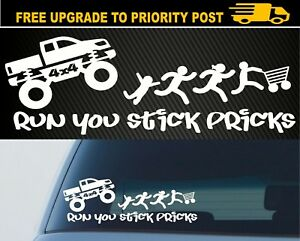 MY-STICK-FIGURE-YOUR-FAMILY-FUNNY-4X4-STICKER-DECAL-300mm