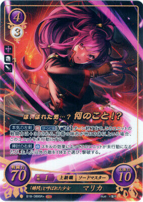 B18-090N US Seller Fire Emblem Cipher Set 18 Near Mint Marisa