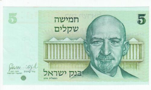 Combine Free UNC 1978 5 Shekel Note P44 Chaim Weizmann