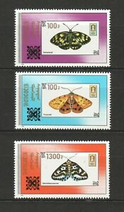 MONGOLIA-2019-BUTTERFLIES-SET-OF-1990-OVERPRINT-WITH-NEW-VALUE-COMP-SET-3-STAMP