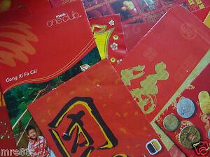 MRE-30-pcs-USED-CNY-Ang-Pau-Red-Packets